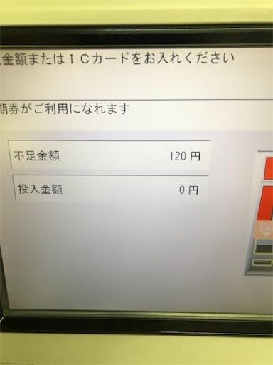 f:id:xshu:20200715142326j:plain