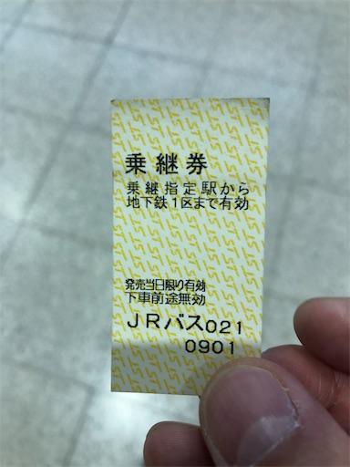 f:id:xshu:20200715142329j:plain