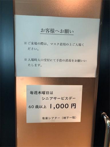 f:id:xshu:20200802174802j:plain