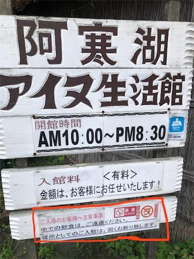f:id:xshu:20200925172151j:plain