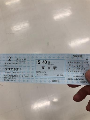 f:id:xshu:20201211185329j:plain