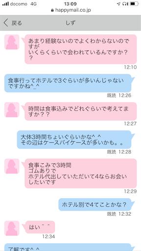 f:id:xshu:20210101175711p:plain