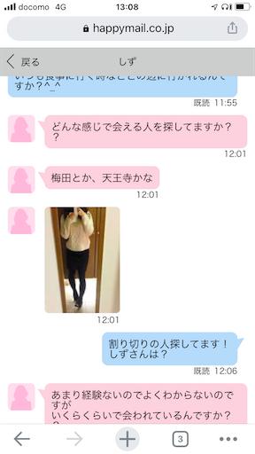 f:id:xshu:20210101175734p:plain