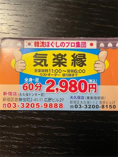 f:id:xshu:20210127190558j:plain