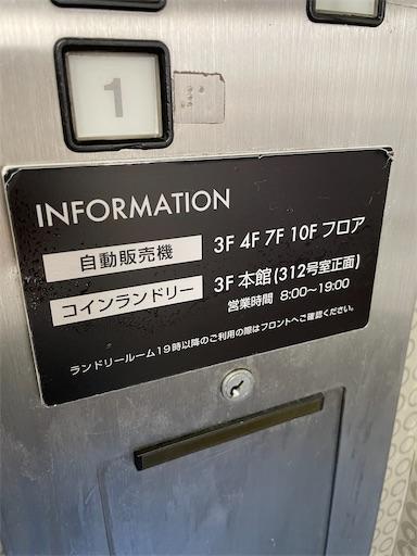 f:id:xshu:20210320174717j:plain