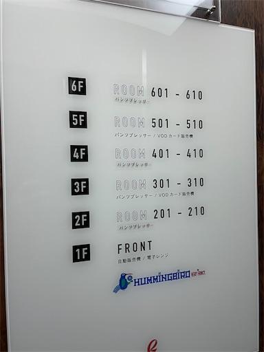 f:id:xshu:20210406190016j:plain