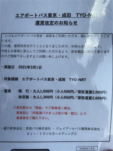 f:id:xshu:20210421192128j:plain