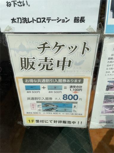 f:id:xshu:20210505104945j:plain