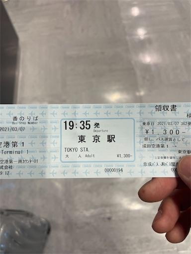 f:id:xshu:20210505173846j:plain