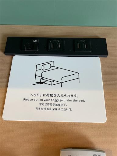 f:id:xshu:20210514180803j:plain