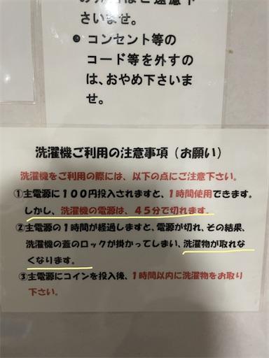 f:id:xshu:20210630191433j:plain