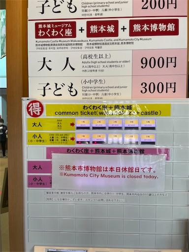 f:id:xshu:20210901123255j:plain