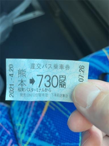 f:id:xshu:20210901142856j:plain