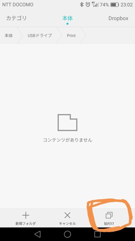 f:id:xstdm939:20161212223434p:plain