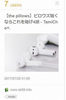 f:id:xtamichox:20170720114844j:plain