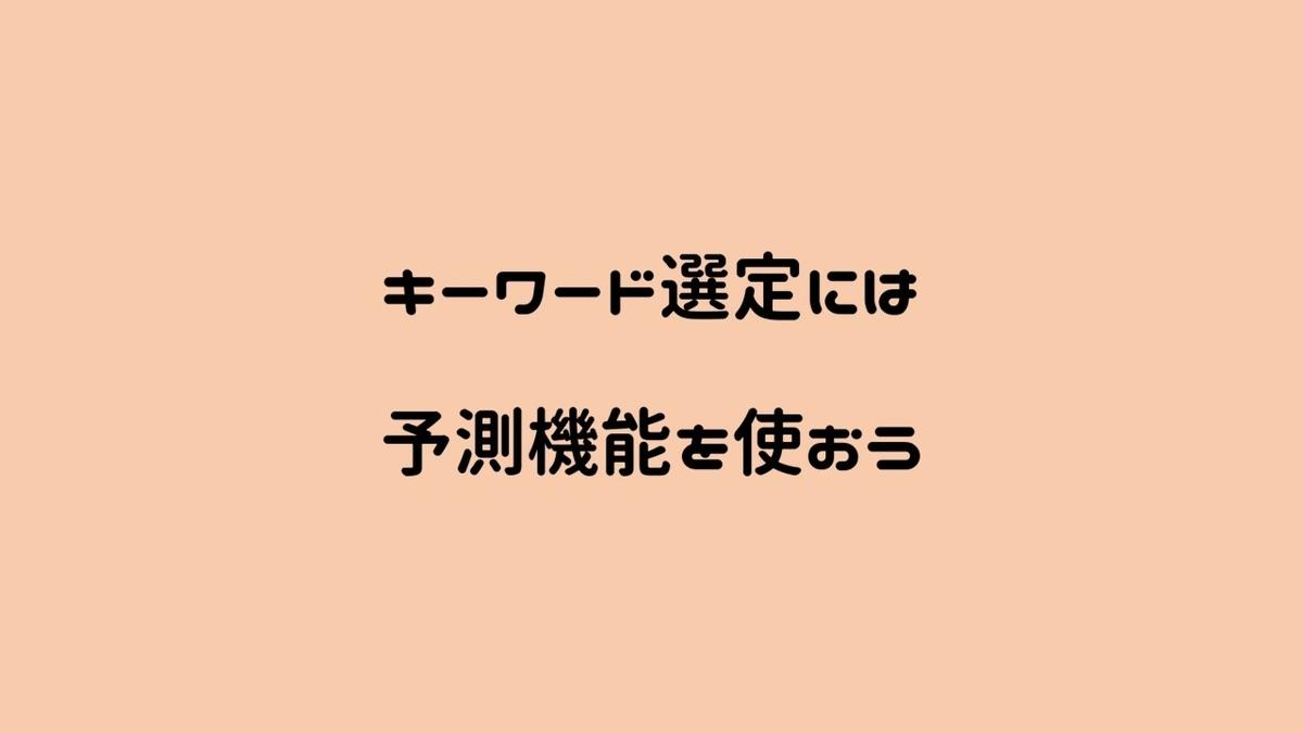 f:id:xtpa:20190612200701j:plain