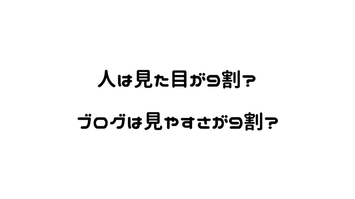 f:id:xtpa:20190612200847j:plain