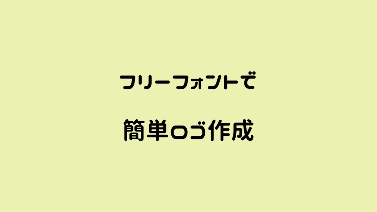 f:id:xtpa:20190612200937j:plain