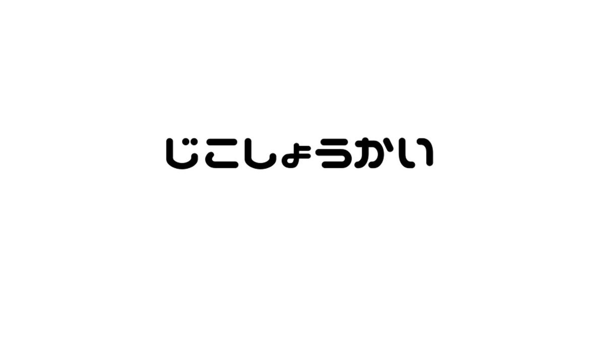 f:id:xtpa:20190612201845j:plain