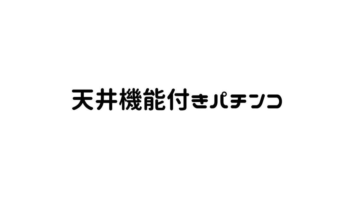 f:id:xtpa:20200321151050j:plain