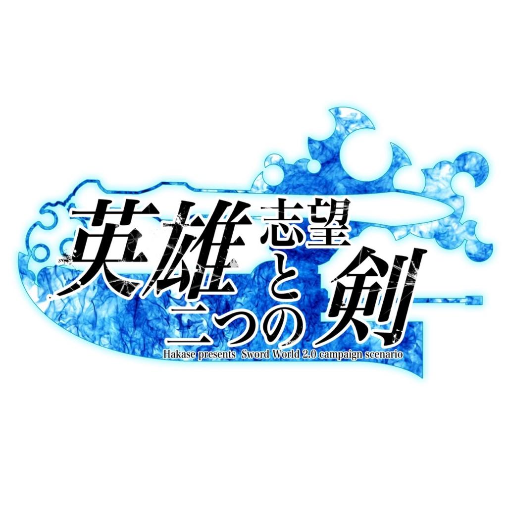 f:id:xuesheng:20160606100658j:plain