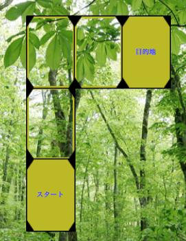 f:id:xuesheng:20160728130017p:plain