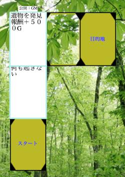 f:id:xuesheng:20160728130111p:plain