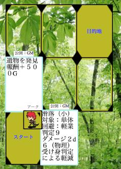 f:id:xuesheng:20160728130904p:plain