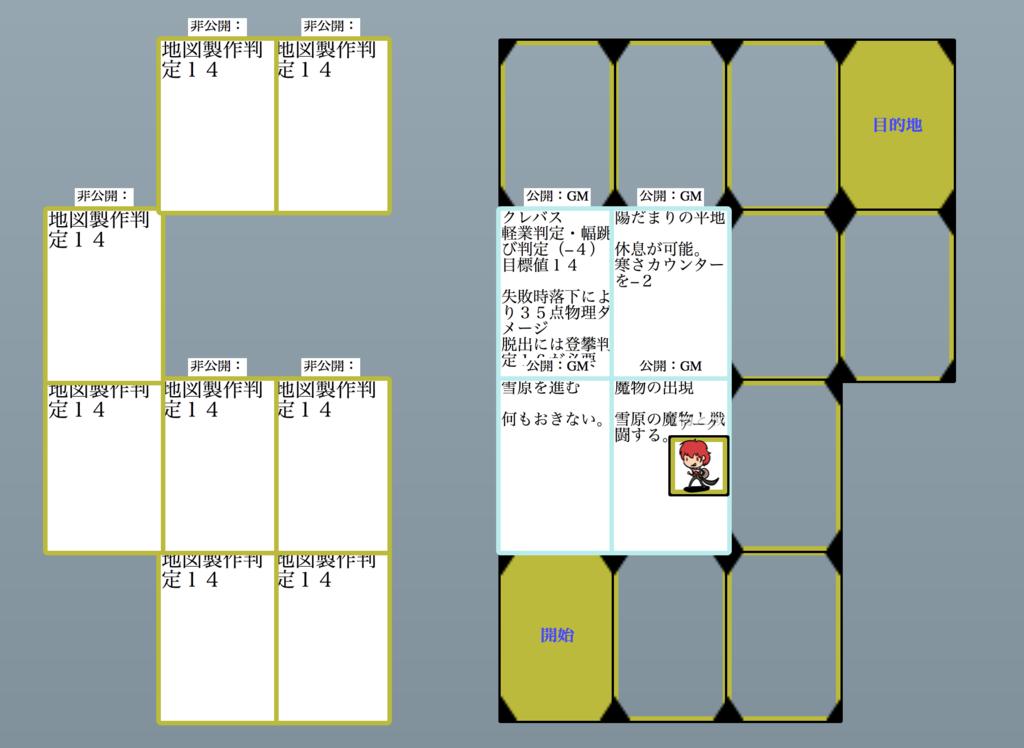 f:id:xuesheng:20181027222909p:plain