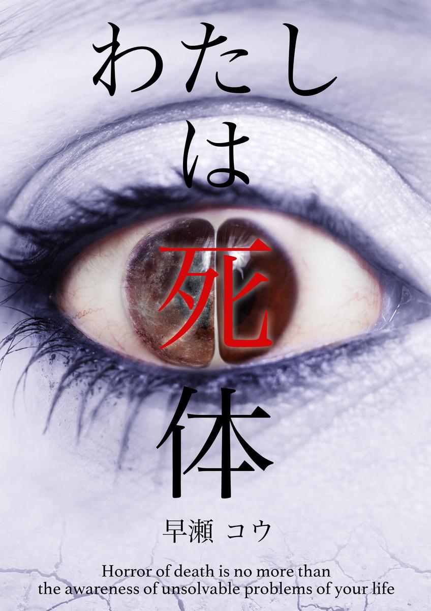 f:id:xuesheng:20190530161857j:plain