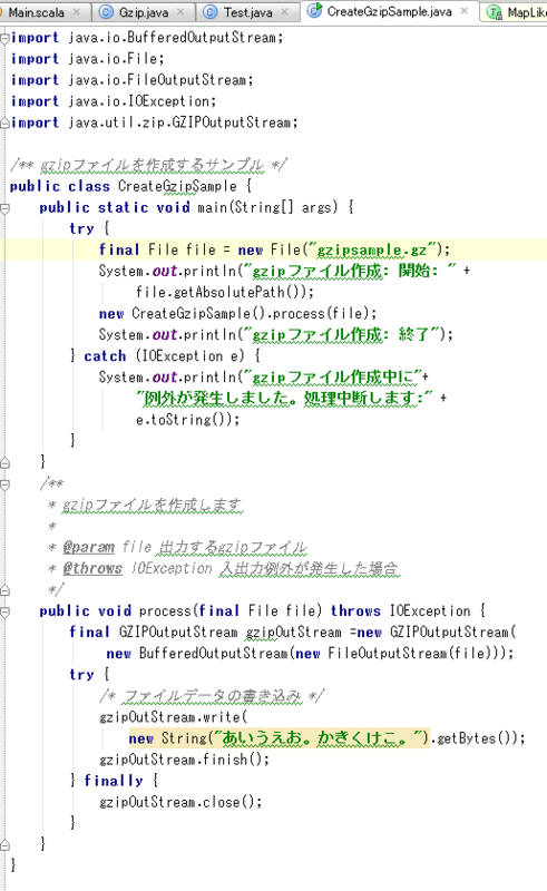Javaからscalaに書き換える、超簡単な方法 - xuwei-k's blog