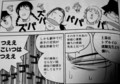[comic][柳生]平野耕太『以下略』第五話 静かなる決闘