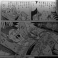 [comic][水木しげる]『猫楠』第16話「天皇陛下」 P389
