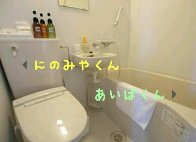 f:id:xx2311:20171020195108j:image