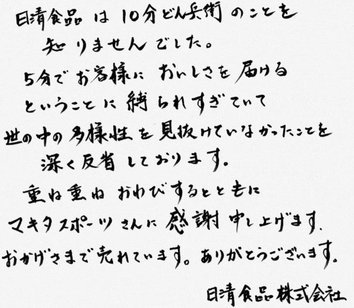 f:id:xx_mar0_xx:20160812170358j:plain