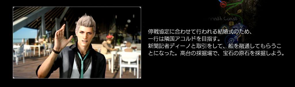 f:id:xx_mar0_xx:20161205165220j:plain