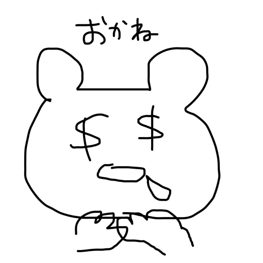 f:id:xx_no_money:20181205193902j:plain