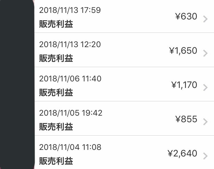 f:id:xx_no_money:20181205193951j:plain