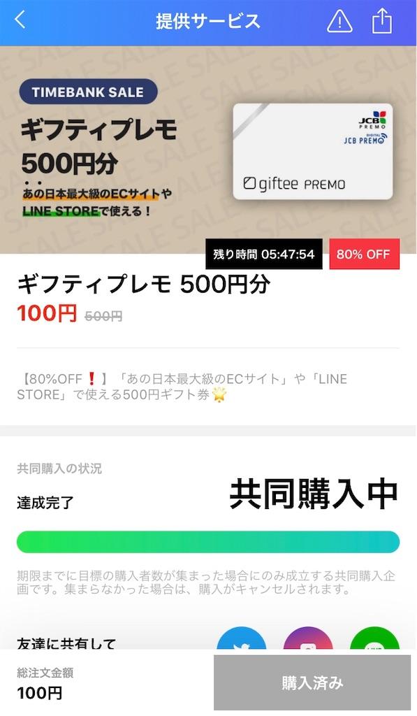 f:id:xx_no_money:20190329181544j:image