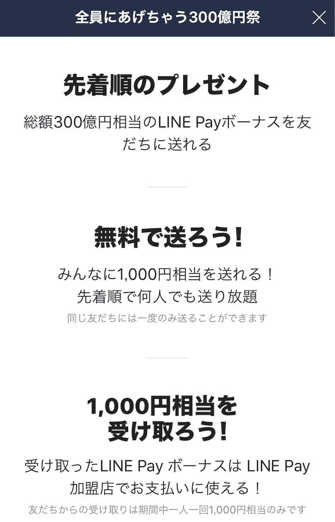 f:id:xx_no_money:20190521191442j:image