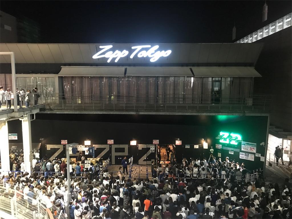 Unison Square Garden Tour 2017 2018 One Roll One Romance Zepp