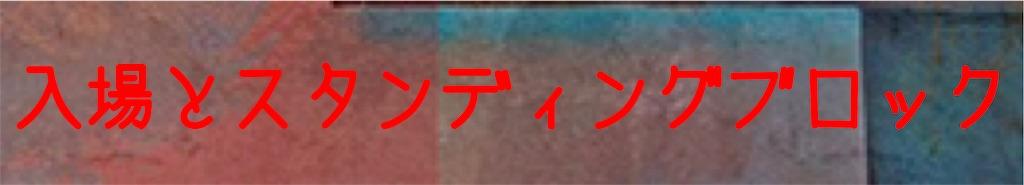f:id:xxkanakoxx:20180112145301j:image