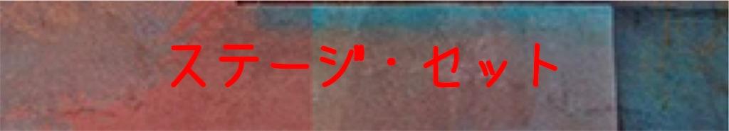 f:id:xxkanakoxx:20180112145334j:image