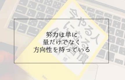 f:id:xxkinxx:20180408002008j:plain