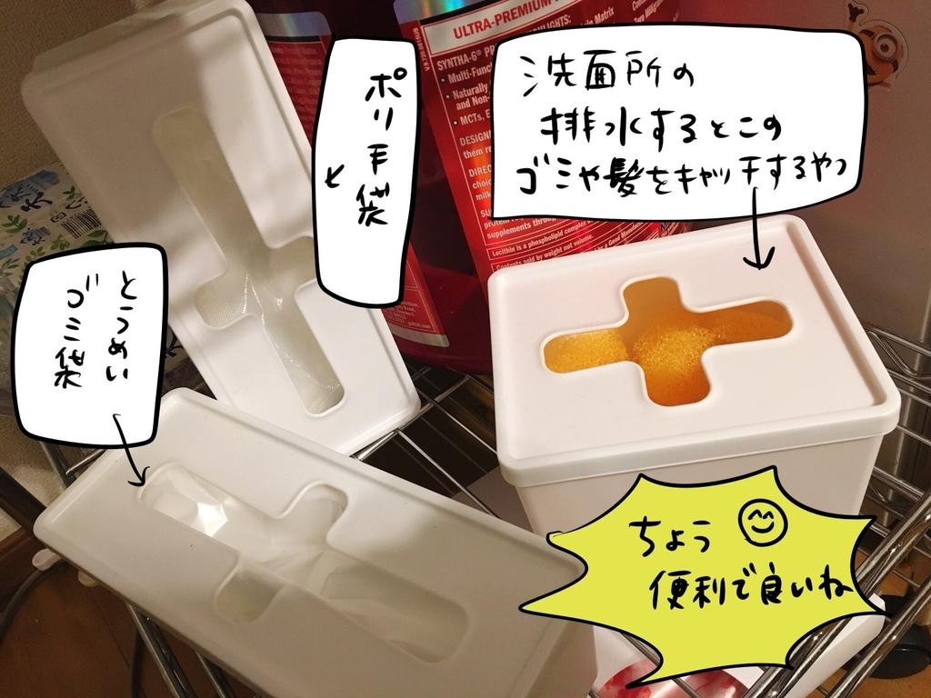 100円ショップの収納グッズ