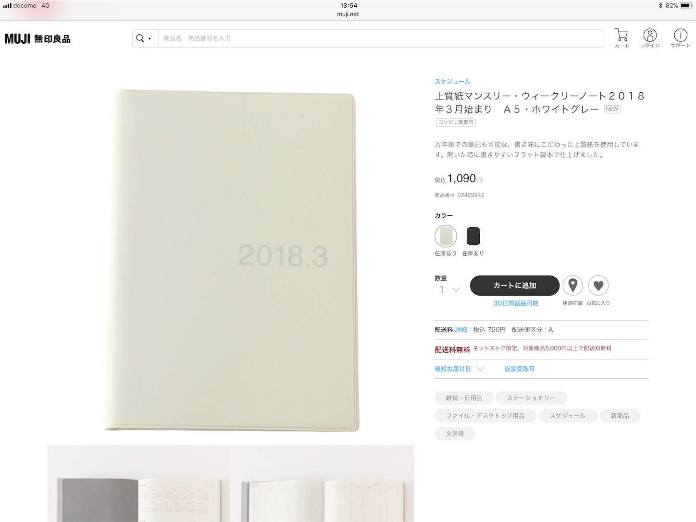 f:id:xxs_yuki:20180304145916p:plain