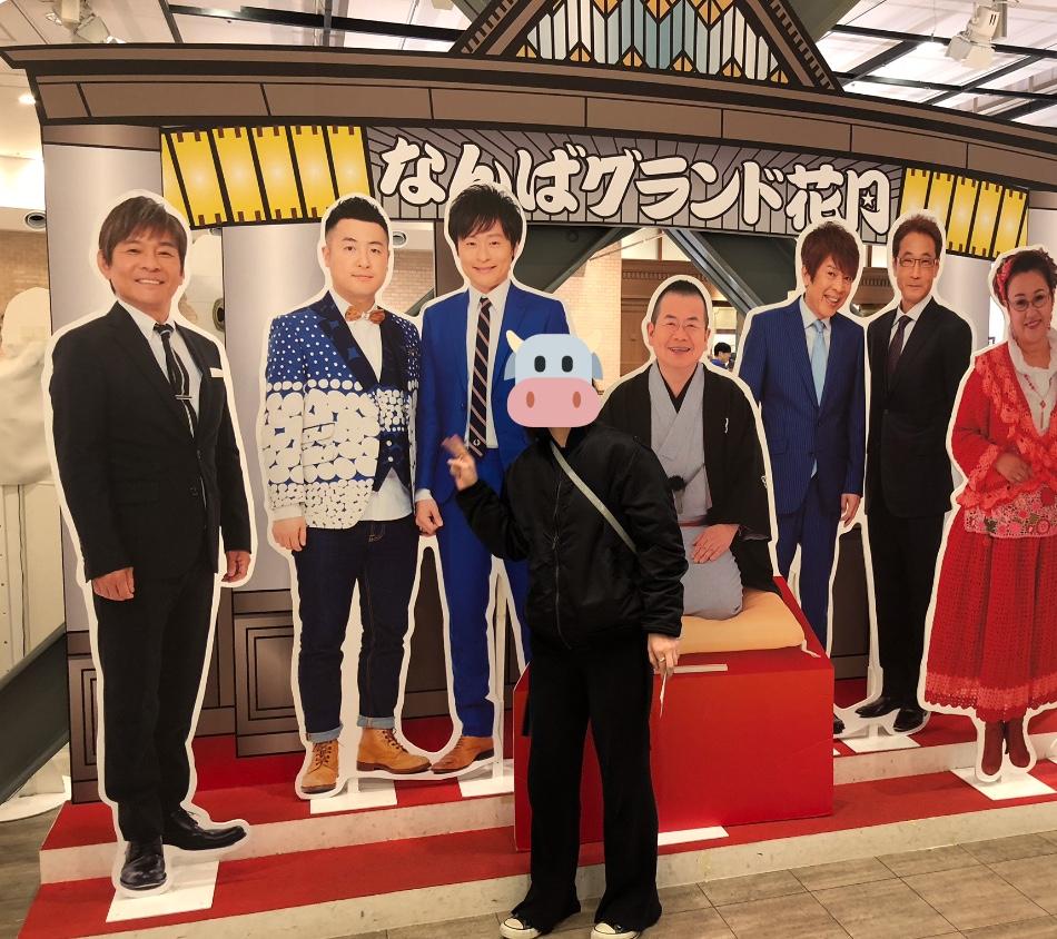 f:id:xxs_yuki:20190304184053j:plain