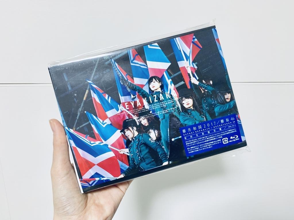 欅共和国2017 欅坂46 けやき坂46