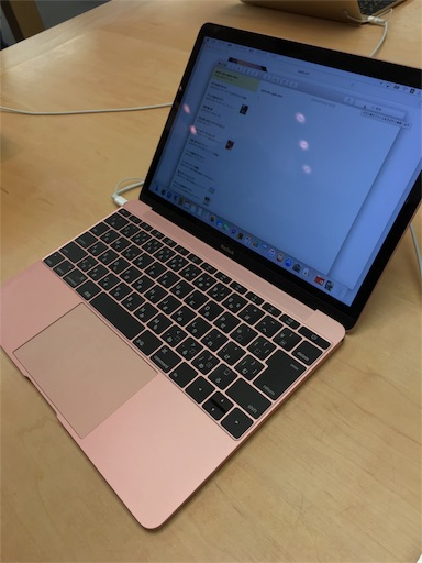 薄くてカッコいいな、MacBook。ローズゴールドです。