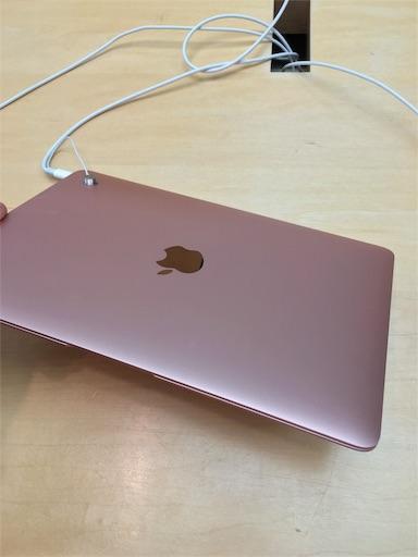 MacBook薄くていいね